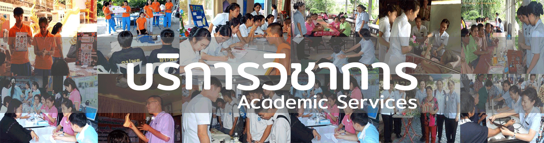 academicservice_cover